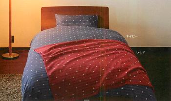【京都西川】【FORSE】メイトカバー ダブルサイズ 190x210cm
