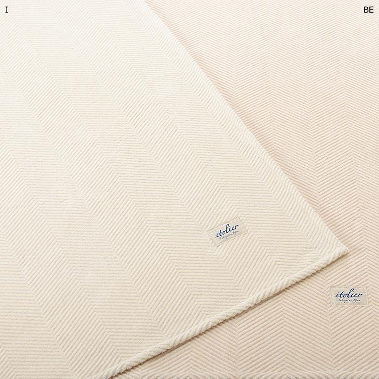 西川 綿毛布 ダブル 180×210cm 日本製 イトリエ itolier (IT9605)