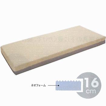 西川リビング NEO-STAGE(ネオステージ) NEO STAGEマット(1枚もの) ダブルNEO-16