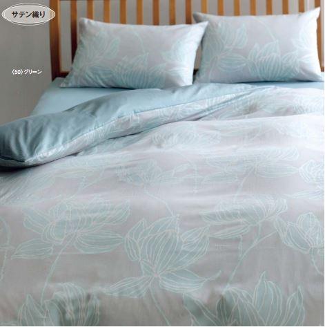 西川リビング 24+ SLEEP STANDARD 掛け布団カバー ダブルロング (DL)190×210c サテン織り TFP01
