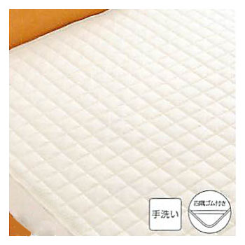 [24%OFF]【ロマンス小杉】【スリーピングギア】ベッドパッド 綿わたタイプシングルサイズ(100×200cm)