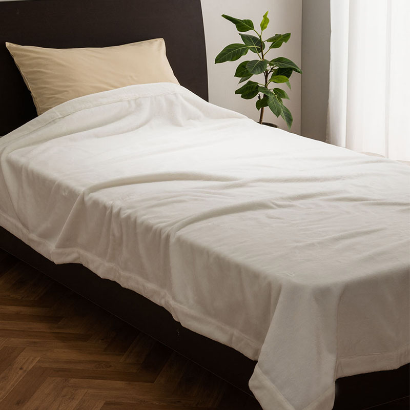[ポイント6倍] 西川 海島綿 シール織 綿毛布 シングルロング 140×210cm 日本製 インペリアルプラザ IMPERIAL PLAZA (IP3050N)