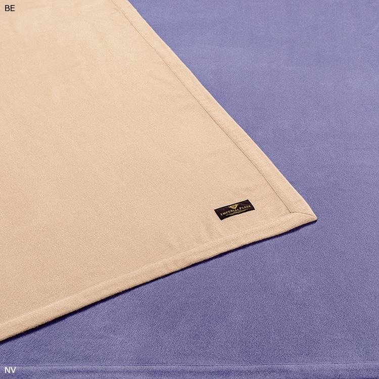 [ポイント6倍] 西川 カシミヤ毛布 掛け布団 クイーンロング 210×230cm 日本製 インペリアルプラザ IMPERIAL PLAZA (IP7652)[キャッシュレスで 5%還元]
