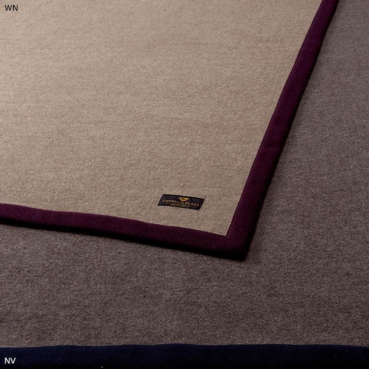 [ポイント6倍] 西川 カシミヤ ニット ブランケット シングルロング 140×210cm 日本製 インペリアルプラザ IMPERIAL PLAZA (IP8651)