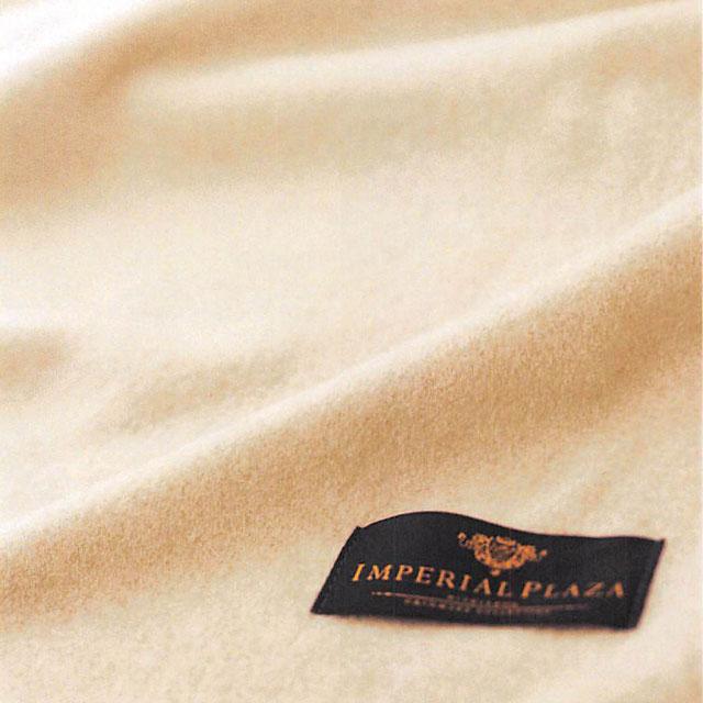 【東京西川】【IMPERIAL PLAZA(インペリアルプラザ)】ゴールデンカシミヤ毛布 シングルロング(SL:140×210cm)IP5570
