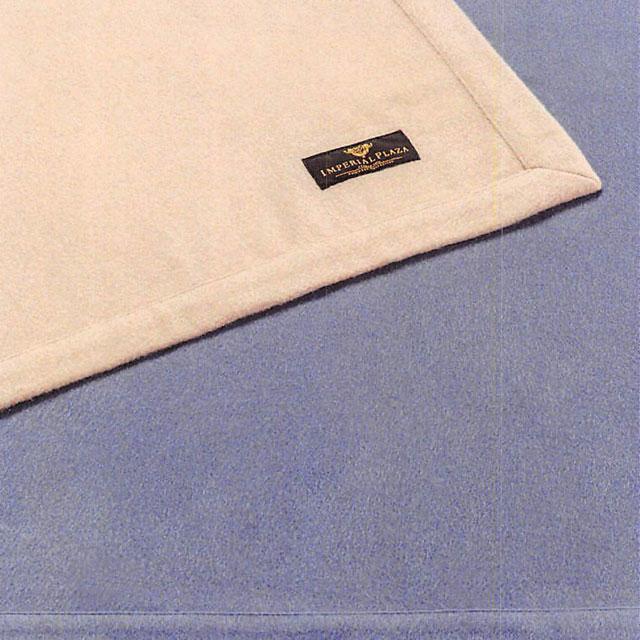 IMPERIAL PLAZA(インペリアルプラザ)カシミヤ毛布 ダブル(D:180×210cm)IP7652 東京西川