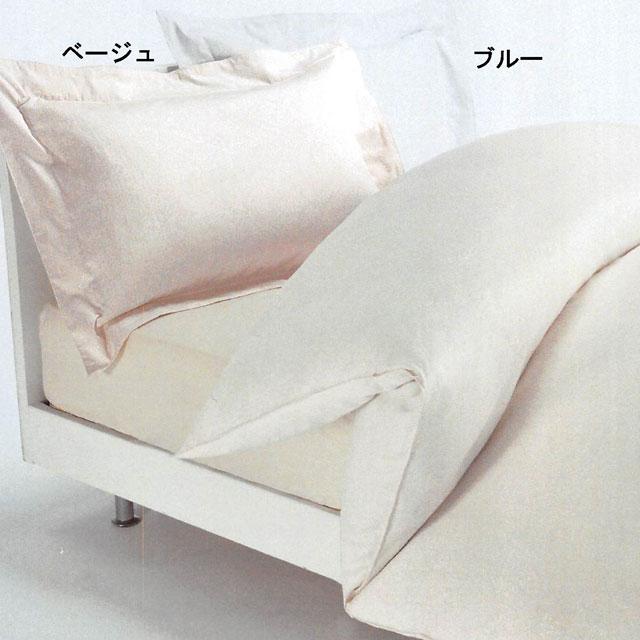 【東京西川】【Qualial(クオリアル)】掛けふとんカバー ダブルロング(DL:190×210cm)QL6020