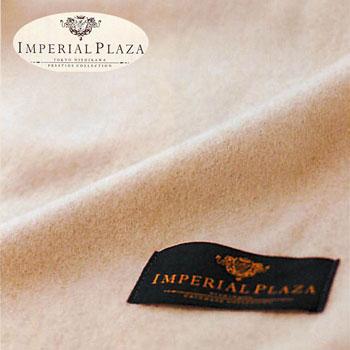 8/13までポイント10倍【東京西川】 【IMPERIAL PLAZA(インペリアルプラザ)】 ゴールデンカシミヤ毛布 シングルロングサイズ(140×210cm) IP5570
