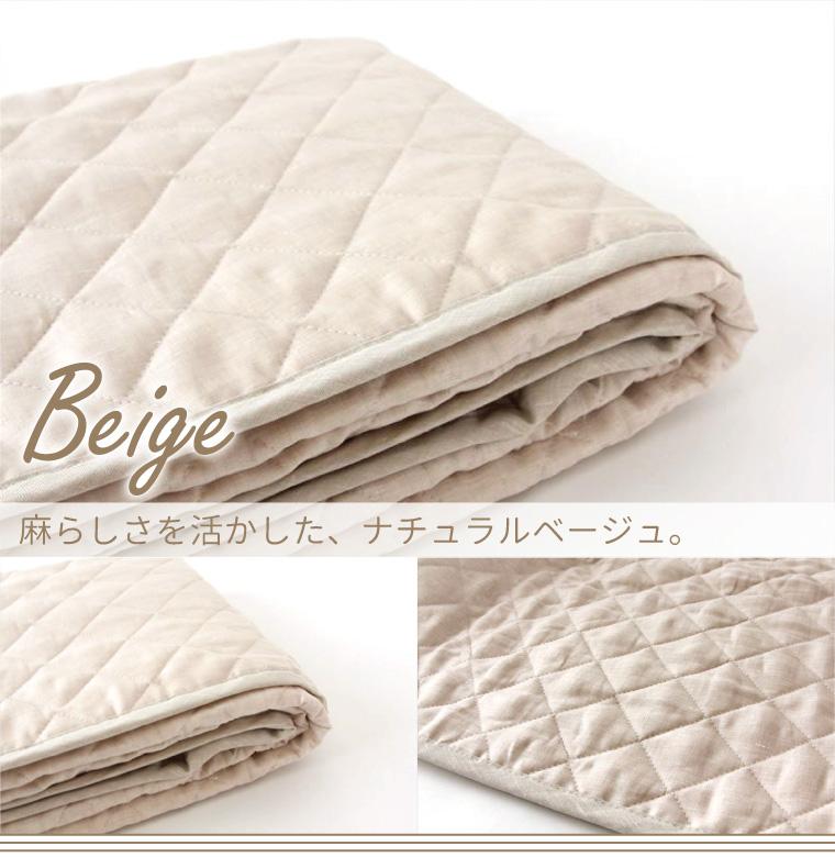 """法國亞麻 100%使用國內生產的耐水洗亞麻麻麻跪著棉 (日本製造) [凜睡 (rinnne)""""半 (亞麻墊、 麻水洗墊片、 褥墊、 派特和她沙發雪)"""