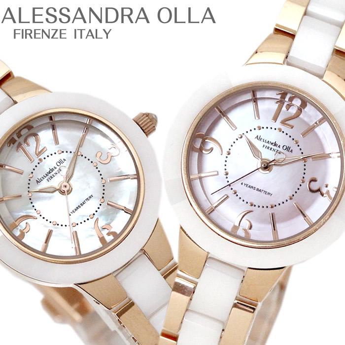 アレサンドラオーラ ALESSANdRA OLLA 腕時計 レディース ブランド クオーツ オフィス 人気 AO-1450 ホワイト ピンク かわいい おしゃれ 誕生日 プレゼント 贈り物 おしゃれ プレゼント エレガント 人気 かわいい オフィス 仕事【腕時計】とけい ランキング