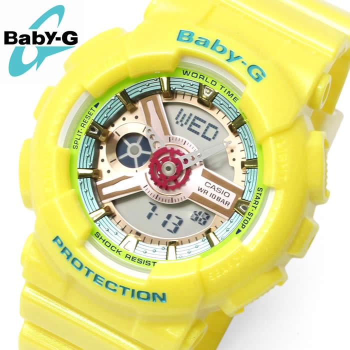 Baby-G 腕時計 レディース カシオ CASIO ベビージー BA-110CA-9A ライトイエロー ベビーG ブランド アナデジ デジアナ ブルー ピンク BA-110CA パステルカラー かわいい 激安 人気 プレゼント とけい うでどけい WATCH TOKEI UDEDOKEI