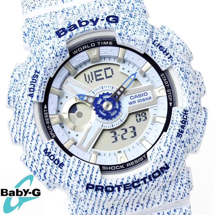 Baby-G 腕時計 レディース カシオ CASIO ベビージー BA-110DC-2A3 デニム ベビーG ブランド ジーンズ デジアナ Baby G ホワイト ブルー プレゼント ギフト 人気 激安 時計 とけい うでどけい WATCH【CASIO/カシオ】【Baby-G/ベビージー】