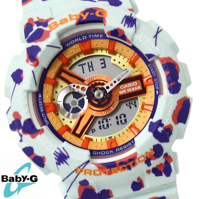 Baby-G 腕時計 カシオ CASIO ベビージー フラワー・レオパード・シリーズ BA-110FL-3ADR ライトブルー アナデジ ベビーG BabyG ブルー ウォッチ 人気 プレゼント レディース 特価 WATCH うでどけい【腕時計】【CASIO/BABY-G】