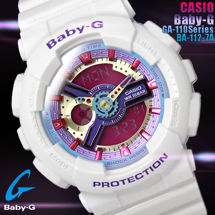 CASIO Baby-G 腕時計 アナデジ カシオ babyg BA-112-7A BA-110 GA-110 デジアナ レディース ホワイト ブルー ピンク パープル プレゼント ギフト 人気 特価 激安 WATCH うでどけい【腕時計】【CASIO/BABY-G】
