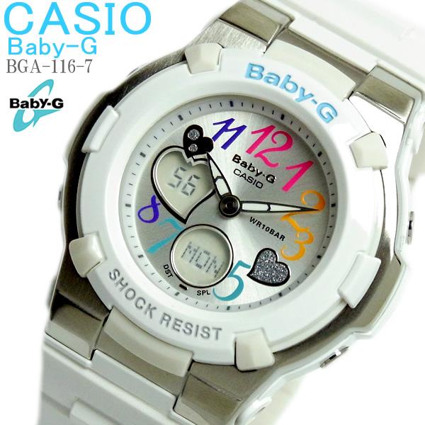 【送料無料】カシオ ベビーG CASIO Baby-G レディース 腕時計 マルチカラーダイアルシリーズ レディースウォッチ LADY'S WATCH うでどけい 白 ホワイト