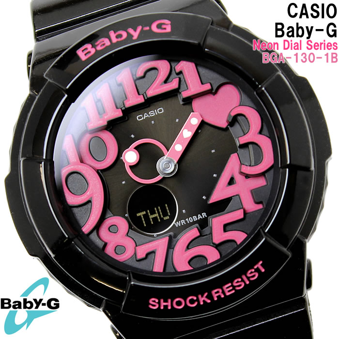 Baby-G カシオ 腕時計 CASIO ベビーG レディース BGA-130-1B ネオンダイアル アナデジ Neon Dial コンビネーション ブラック×ピンク プレゼント ギフト WATCH うでどけい とけい【腕時計】【レディース】【CASIO/Baby-G】