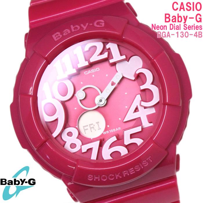 訳ありセール 格安 Baby-G カシオ 腕時計 CASIO ベビーG レディース BGA-130-4B ネオンダイアル アナデジ Neon Dial コンビネーション 特価 人気 BABY-G ピンク WATCH 誕生日プレゼント うでどけい プレゼント 激安 ギフト デジアナ ウォッチ