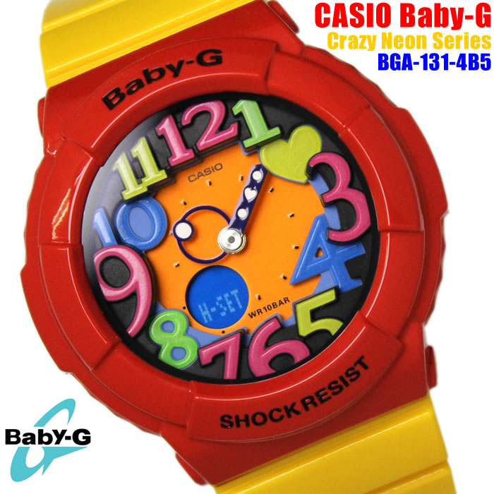 Baby-G CASIO カシオ ベビージー 腕時計 クレイジーネオン シリーズ BGA-131-4B5 レッド イエロー Crazy Neon Series デジアナ ウォッチ プレゼント ギフト 人気 特価 激安 WATCH うでどけい【腕時計】【CASIO/BABY-G】