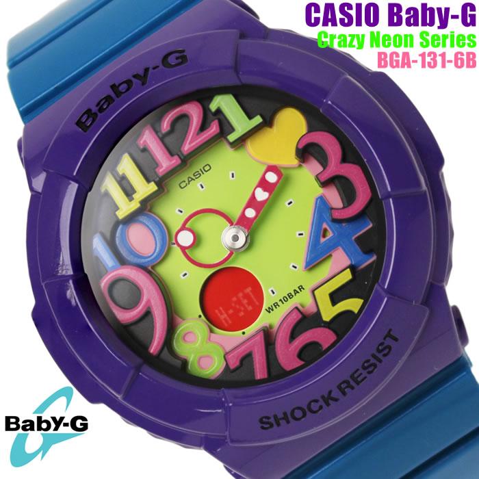BABY-G CASIO アナデジ カシオ 腕時計 babyG ベビージー ベビーG BGA-131-6B Crazy Neon Series クレイジーネオン パープル ブルー グリーン レディース プレゼント 特価 WATCH うでどけい【腕時計】【CASIO/BABY-G】