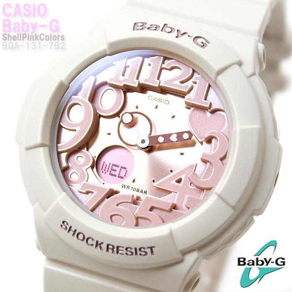 Baby-G カシオ 腕時計 CASIO ベビーG レディース BGA-131-7B2 アナデジ デジアナ Shell Pink Colors シェルピンクカラーズ ウォッチ 誕生日 クリスマス プレゼント ギフト WATCH うでどけい とけい【腕時計】【レディース】【CASIO/Baby-G】
