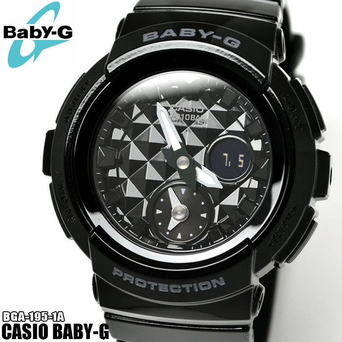 カシオ CASIO ベビーG BABY-G スタッズダイアル クオーツ ウォッチ レディース 腕時計 BGA-195-1A ブラック ホワイトデー プレゼント かっこいい ラッピング無料可能 SNS インスタ 10気圧 おしゃれ おすすめ ランキング