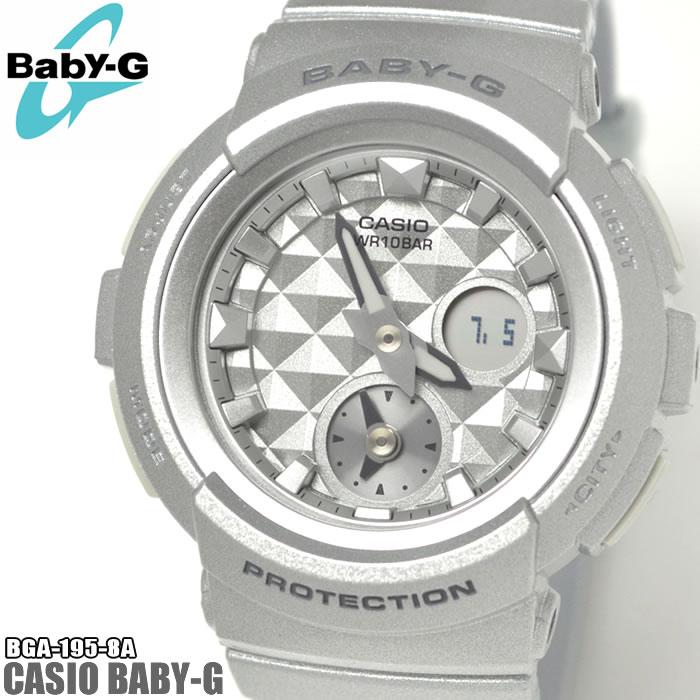 カシオ CASIO ベビーG BABY-G スタッズダイアル クオーツ ウォッチ レディース 腕時計 BGA-195-8A シルバー ホワイトデー プレゼント かっこいい ラッピング無料可能 SNS インスタ 10気圧 おしゃれ おすすめ ランキング
