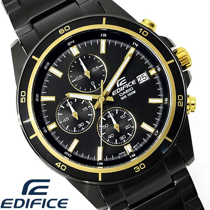 【送料無料】カシオ エディフィス 腕時計 メンズ CASIO EDIFICE クロノグラフ EFR-526BK-1A9 蓄光 カレンダー 海外モデル 激安 ブラック ゴールド プレゼント ギフト ブランド アナログ 人気 WATCH tokei とけい うでどけい【CASIO EDIFICE/カシオ エディフィス】