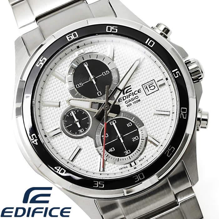 Casio edifice watches mens CASIO EDIFICE chronograph EFR-531D-7 light  calendar. EFR-531d-7AV stopwatch overseas model cheap silver white top gift  picks 4756d701fb