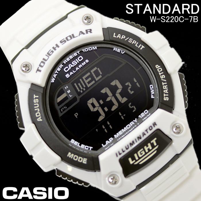 カシオ CASIO メンズ 特別セール品 腕時計 ソーラー スタンダード デジタル W-S220C-7B NEW ARRIVAL 見やすい 軽量 防水 ホワイト 多機能 プレゼント おすすめ ギフト