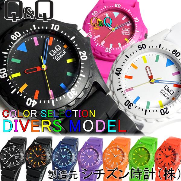 【ゆうパケット便】【お1人様3本限り】シチズン 腕時計 カラフルウォッチ ダイバーズモデル メンズ腕時計 レディース腕時計 シリコン ラバー MEN'S LADIES うでどけい WATCH