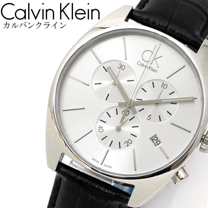 ck カルバンクライン Calvin Klein 腕時計 ウォッチ K2F27120 メンズ クロノグラフ 【腕時計】 ファッション スイス製 ブランド ラッピング無料可 人気 プレゼント クリスマス おしゃれ おすすめ バレンタインデー
