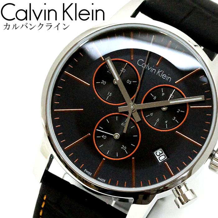 送料無料 腕時計 カルバンクライン シティ メンズ 男性 K2G271C1 ラッピング無料可 人気 プレゼント クリスマス バレンタイン ギフト かっこいい おしゃれ おすすめ 【腕時計】 ランキング 流行 激安