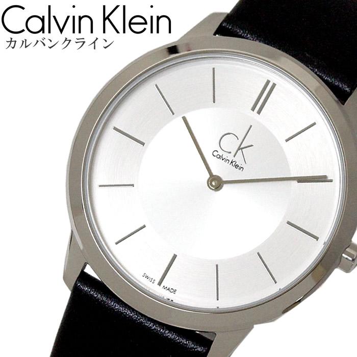 送料無料 腕時計 ファッション スイス製 ブランド カルバンクライン メンズ ラッピング無料可 人気 プレゼント クリスマス バレンタイン かっこいい おしゃれ おすすめ 【腕時計】 ランキング 流行 激安