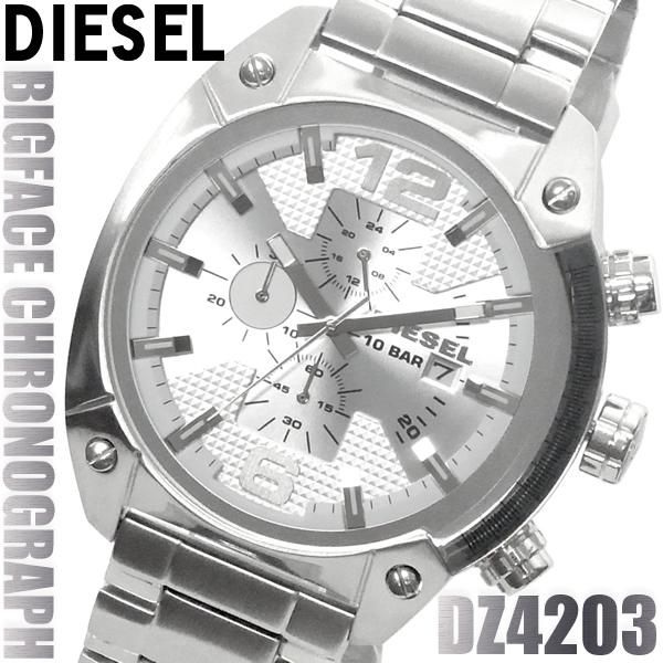 DIESEL ディーゼル 腕時計 メンズ クロノグラフ DZ4203 ステンレスベルト シルバー メタル ビッグフェイス 大型ケース 人気 激安 【腕時計】 【ウォッチ】 【おすすめ】 ランキング 流行 かっこいい プレゼント 誕生日