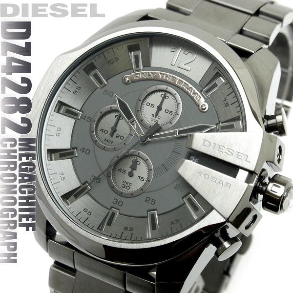 DIESEL ディーゼル 腕時計 メンズ クロノグラフ DZ4282 メガチーフ MEGA CHIEF MASTER CHIEF シルバー ブラック 黒 ガンメタ ステンレス 人気 激安 特価 【腕時計】 【ウォッチ】 【おすすめ】 ランキング 流行 かっこいい プレゼント 誕生日