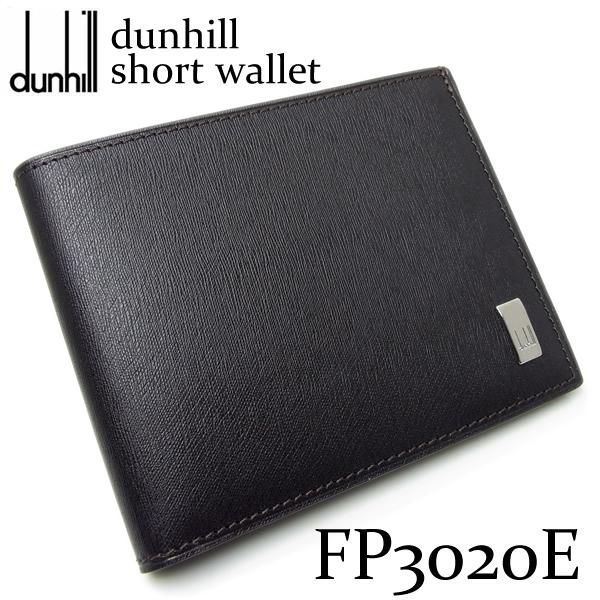 2e5554c47384 【送料無料】ダンヒルdunhill二つ折り財布折財布メンズブランド財布サイドカーFP3020ESIDECARdunhill