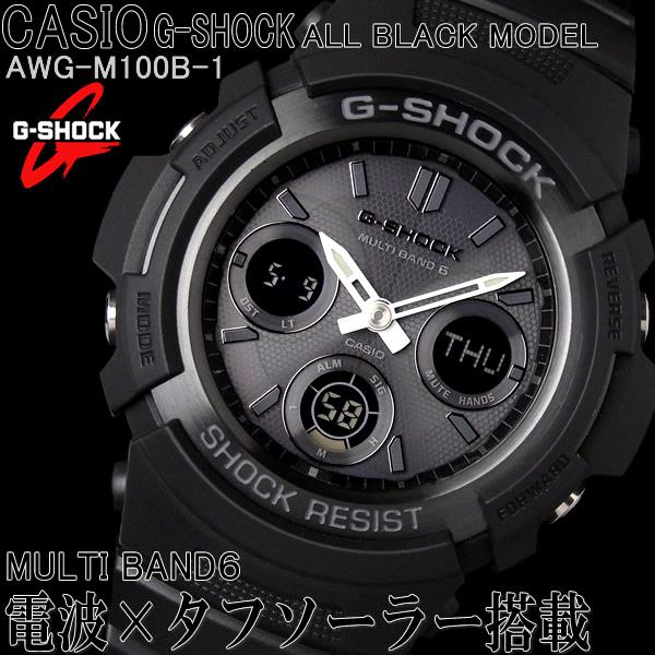 【送料無料】G-SHOCK カシオ 腕時計 CASIO Gショック マルチバンド6 電波 ソーラー AWG-M100B-1 G-SHOCK カシオ 腕時計 CASIO Gショック マルチバンド6 電波時計 ソーラー AWG-M100B-1 AWG-M100B1 黒 ブラック アナデジ デジアナ 超人気 うでどけい とけい【CASIO G-SHOCK】