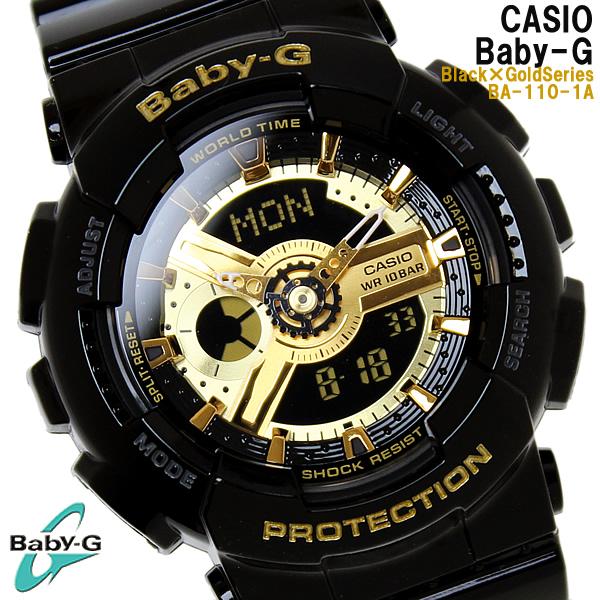Baby-G カシオ 腕時計 CASIO ベビーG レディース BA-110-1A GA-110シリーズ アナデジ コンビネーション デジアナ ウォッチ ブラック×ゴールド 黒 プレゼント ギフト WATCH うでどけい とけい【腕時計】【レディース】【CASIO/Baby-G】