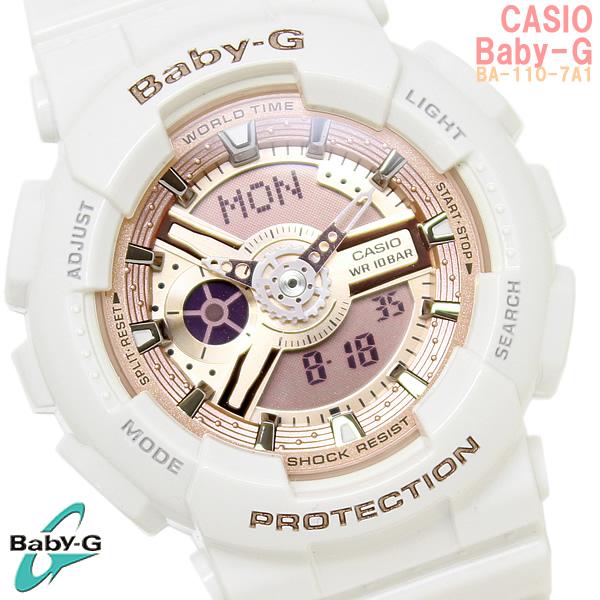 Baby-G カシオ 腕時計 CASIO ベビーG レディース BA-110-7A1 GA-110シリーズ アナデジ コンビネーション デジアナ ウォッチ ホワイト×ピンク 白 プレゼント ギフト WATCH うでどけい とけい【腕時計】【レディース】【CASIO/Baby-G】