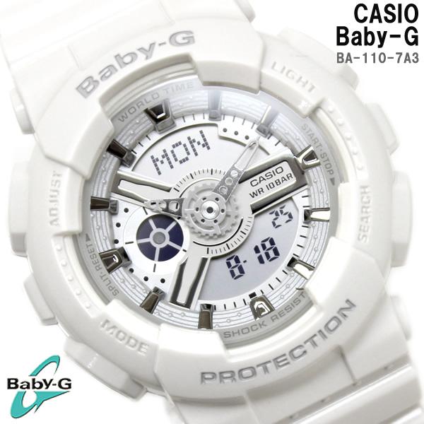 Baby-G カシオ 腕時計 CASIO ベビーG レディース BA-110-7A3 GA-110シリーズ アナデジ コンビネーション デジアナ ウォッチ ホワイト×シルバー プレゼント ギフト WATCH うでどけい とけい【腕時計】【レディース】【CASIO/Baby-G】