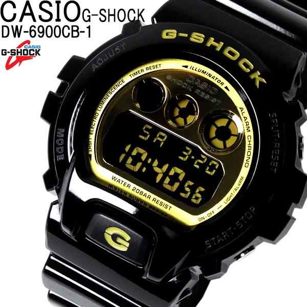 0149c8fdb21e CASIO Casio g-shock G shock