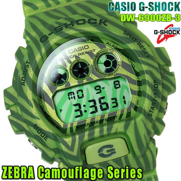 G-SHOCK カシオ 腕時計 CASIO Gショック メンズ DW-6900ZB-3 ブランド ウォッチ グリーン ライム ZEBRA Camouflage Series ゼブラカモフラージュシリーズ プレゼント WATCH うでどけい とけい【腕時計】【メンズ】【CASIO/G-SHOCK】