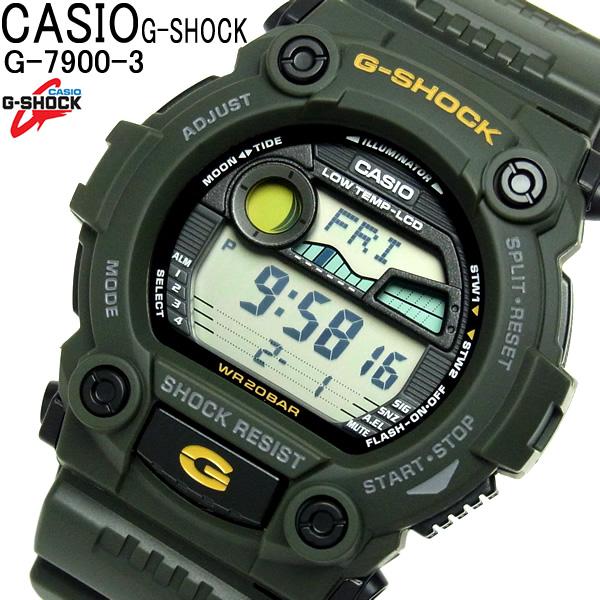 CASIO カシオ G-SHOCK Gショック ジーショック メンズ 腕時計 メンズウォッチ MEN'S WATCH うでどけい グリーン 緑