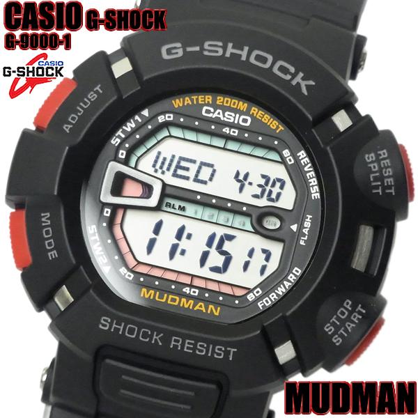 G-SHOCK カシオ メンズ 腕時計 CASIO Gショック MUDMAN G-9000-1 マッドマン 防塵 防泥 デジタル ウォッチ ブランド Master of G 人気 WATCH うでどけい とけい【腕時計】【メンズ】【CASIO/G-SHOCK】