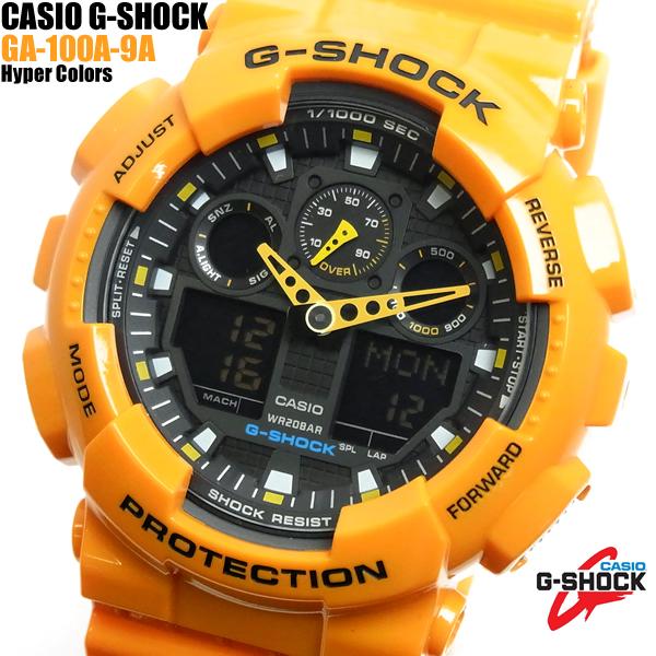 G-SHOCK カシオ 腕時計 CASIO Gショック GA-100A-9A ハイパーカラーズ イエロー 黄色 アナデジ コンビネーション メンズ ウォッチ プレゼント ギフト WATCH【メンズ】【腕時計】【CASIO/G-SHOCK】