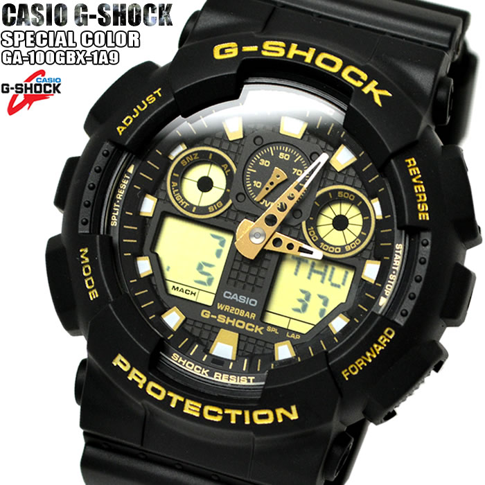 カシオ CASIO Gショック G-SHOCK クオーツ ウォッチ メンズ 腕時計 GA-100GBX-1A9 ブラック×ゴールド ホワイトデー プレゼント かっこいい ラッピング無料可能 SNS インスタ 20気圧 おしゃれ おすすめ ランキング