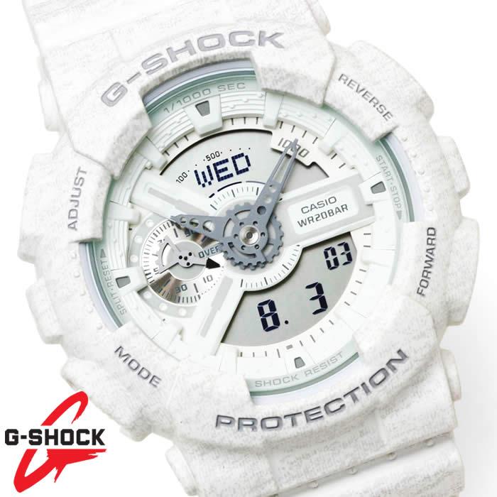 G-SHOCK 腕時計 メンズ CASIO カシオ ヘザード・カラー・シリーズ GA-110HT-7A Gショック アナデジ ジーショック GSHOCK ビッグケース ホワイト グレー デジアナ 激安 とけい うでどけい tokei udedokei watch ウォッチ