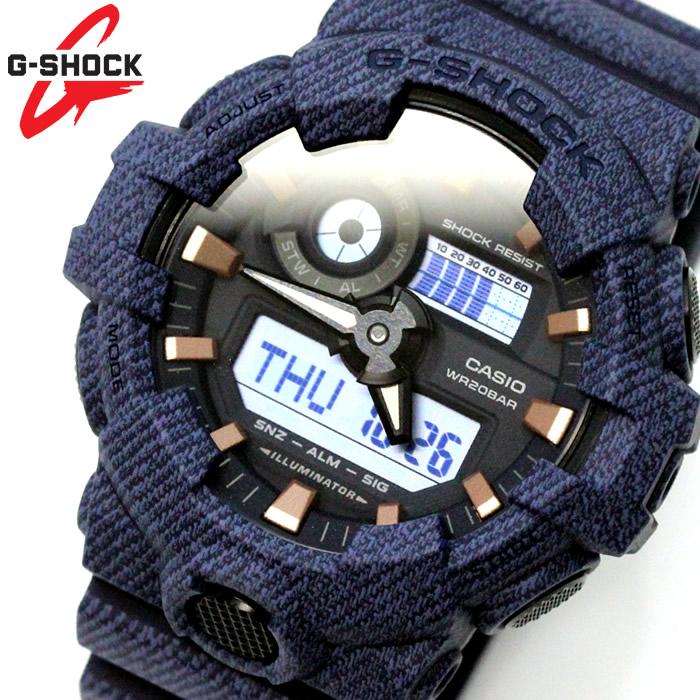 CASIO カシオ G-SHOCK Gショック デニム アナデジ GA-700DE-2A メンズ 【腕時計】 【ウォッチ】 腕時計 ラッピング無料可能 かっこいい おしゃれ プレゼント ギフト 人気 クリスマス 誕生日 激安