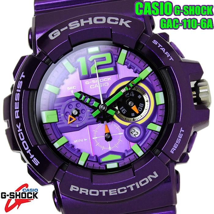 hapian rakuten global market casio g shock watch analog watch gac