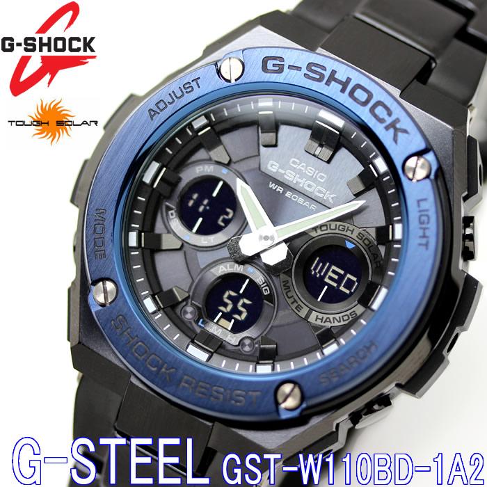 【送料無料】CASIO カシオ G-SHOCK Gショック 腕時計 メンズ アナデジ GST-W110BD-1A2 ブラック ブルー Gスチール 並行輸入品 海外モデル プレゼント ギフト 人気 おすすめ【腕時計】【CASIO/G-SHOCK】